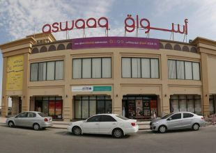 Mall developer aswaaq set to build two new Dubai retail projects