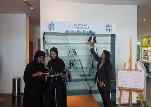 Dubai Holding launches pop-up libraries to drive reading initiative