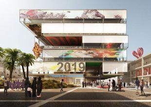 Revealed: Dubai plans $73.5m design, innovation institute
