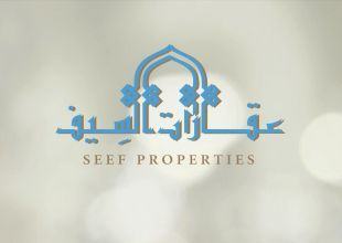 Bahrain's Seef says to build $106m mixed-used project in Hamala