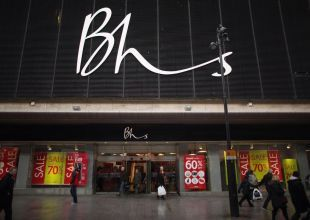 "Gulf BHS stores ""unaffected"" by UK restructuring"
