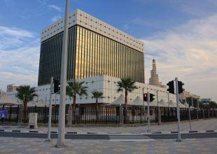 Qatar offers $825m gov't bond sale, third of 2016