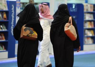 Saudi cleric says male guardianship should apply only to marriage