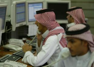 Saudi debut bond can expect warm investor welcome