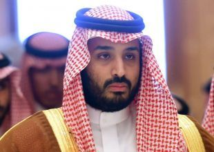 Saudi reforms vital to avoid 'stagnation and decay', says HSBC