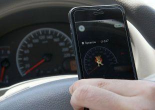 Dubai motorist leaves car in road 'to chase Pokémon'