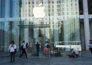 Apple confirms plan to invest $1 billion in SoftBank tech fund