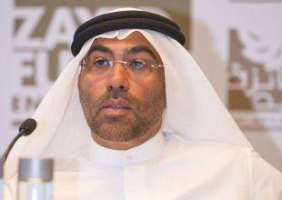 Abu Dhabi's financial hub launches arbitration centre