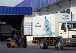 UAE food giant completes deal for Saudi water business