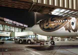 Designer hired for $1bn Bahrain Airport interiors