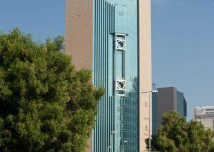 Etisalat to dismantle storm-hit 'golf ball' on Abu Dhabi HQ