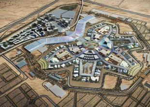 Dubai said to work with HSBC on $7bn financing for Expo 2020