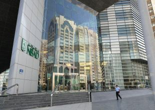 NBAD reports AED2bn trading since merger