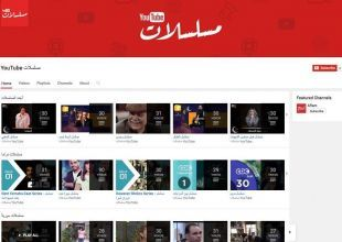 YouTube launches new hub for Arabic TV series