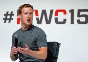 Facebook's Zuckerberg pledges to give away $45bn shares