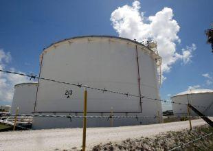 Oman Oil's upstream unit said to seek $1bn loan