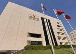 Bahrain freezes accounts, assets of Qatar-linked terror groups