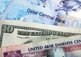 Gulf economies have failed to diversify, says Qatar official