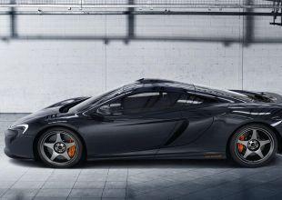 McLaren announces new 650S super car