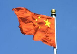 China said to restrict passports for Muslim minorities