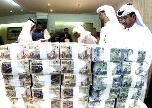 Qatar central bank sells $4.1bn in domestic bonds