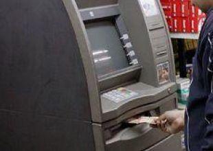Qatar banks overcharging - central bank