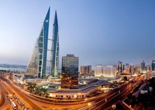 Bahrain's Arcapita to raise capital as $1.1bn loan looms