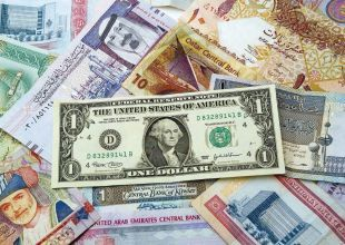 Dubai bank deposits may rise by up to 12% on regional unrest