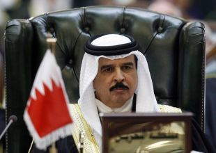 Bahrain to spend $16bn to boost its economy