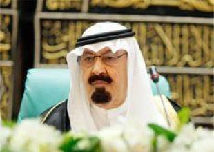 Saudi Arabia to promote private sector - King