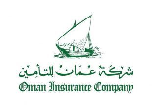 New insurance scheme for SMEs