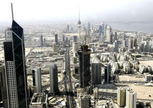 Kuwait's inflation rate seen rising to 4% in H1