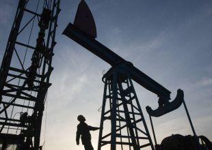 Exxon seeks to extend Abu Dhabi oil concession