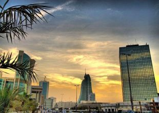 Bahrain doubles foreign direct investment