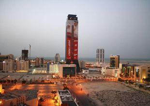 Tourism 'to add $1bn to Bahrain economy by 2020'