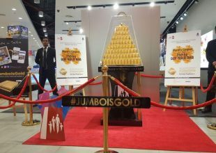 World's largest display of gold bars worth $9.6m showcased in Dubai
