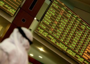 Why MENA stock markets are likely to shine in 2017