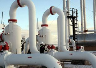 Oman Gas working with banks on $1bn bridge loan - sources