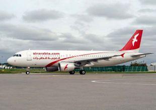 Oman's Sohar airport set to start international flights