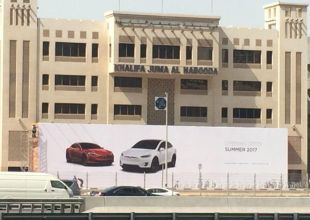 Dubai Chamber creates new group to boost auto industry