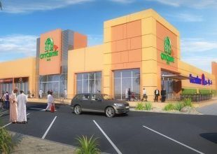 Construction work starts on new $39m Oman shopping mall