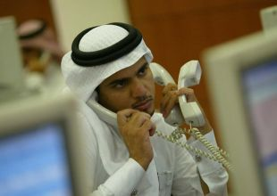Saudi Arabia could get foreign investment windfall on MSCI move