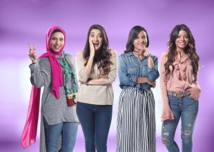 Search is on for GCC's next female vlogging star