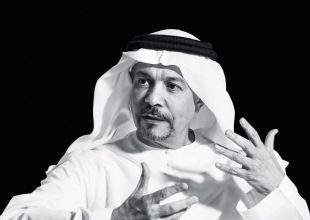 How one Dubai bank, born in the eye of the storm, made it work