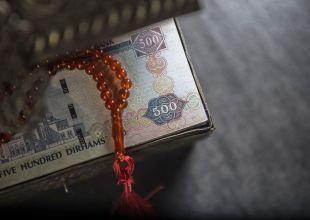 UAE millionaires among world's most confident - survey