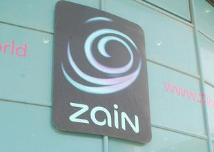 Kuwait's Zain inks $165m mobile towers deal