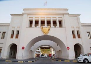 Bahrain's economy is healthier than you think