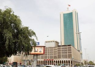 National Bank of Bahrain could close some branches