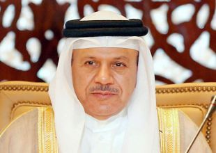 GCC rejects Swiss statement about human rights