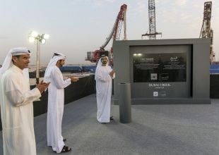 Emaar's new Dubai supertower project set to rise